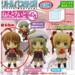 Little Busters! Natsume Rin figura