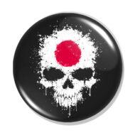 Japán kitűző 4