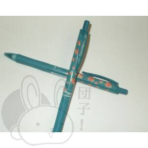 Virágmintás toll 1