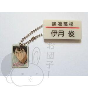 Kuroko no Basuke Shun kitűző & kulcstartó