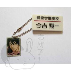 Kuroko no Basuke Shoichi kitűző & kulcstartó