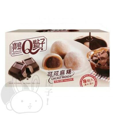 Mochi kakaós ízű