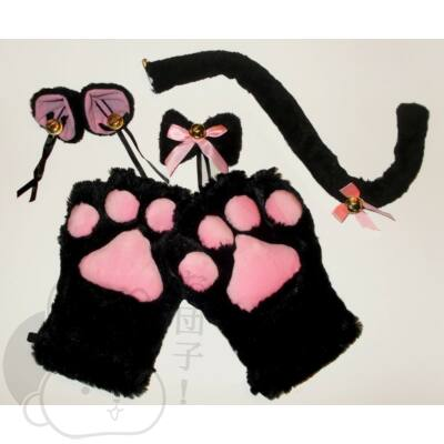Cica szett fekete