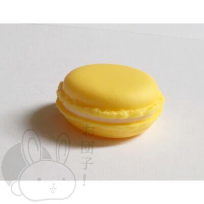 Macaron dobozka citromsárga