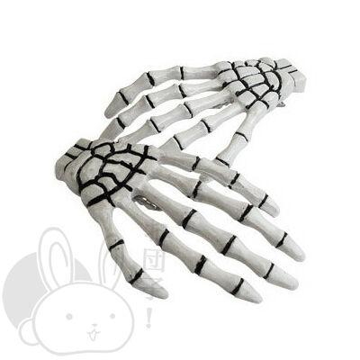 Csontváz kéz hajcsat fehér