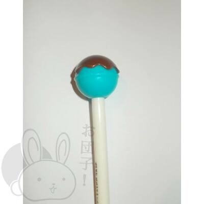 Nyalóka toll kék