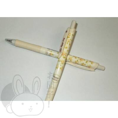 Virágmintás toll 2