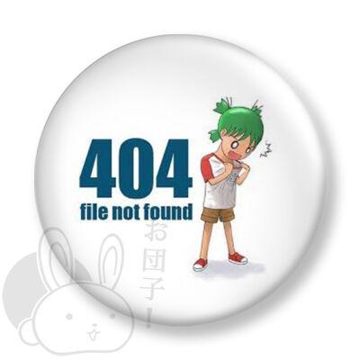 404 file not found kitűző 1