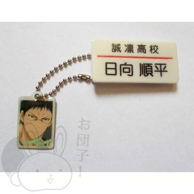 Kuroko no Basuke Junpei kitűző & kulcstartó