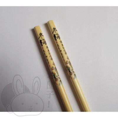 Japán mintás evőpálcika 2