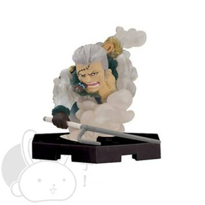 One Piece Smoker figura