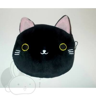 Cicás pénztárca fekete