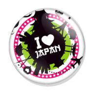 Japán kitűző 5