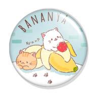 Bananya kitűző 1