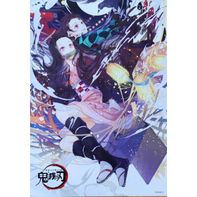 Kimetsu no Yaiba poszter 38