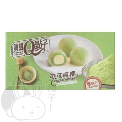 Mochi zöld tea
