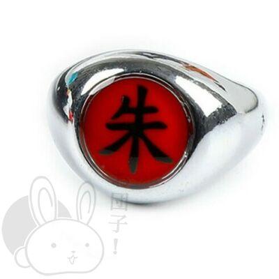 Itachi gyűrű