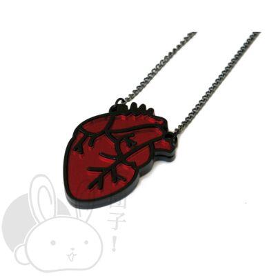 Emberi szív nyaklánc