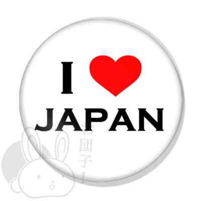 Japán kitűző 1
