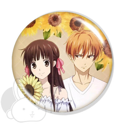 Fruits Basket kitűző 3