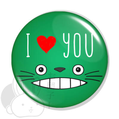 I love you kitűző 1
