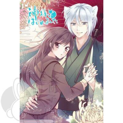 Kamisama Hajimemashita poszter 4