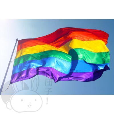 XL Szivárvány zászló