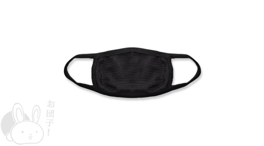 Egészségügyi maszk fekete